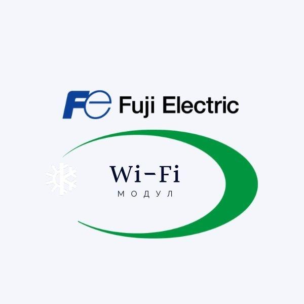 Wi-Fi модул за Fuji Electric